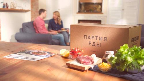 Коробка с продуктами Партия еды