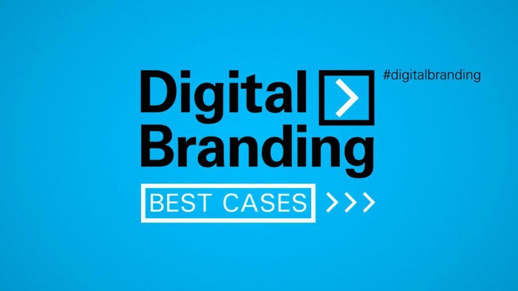 logo digital branding 2016