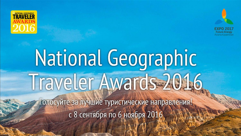 Nat geo awards