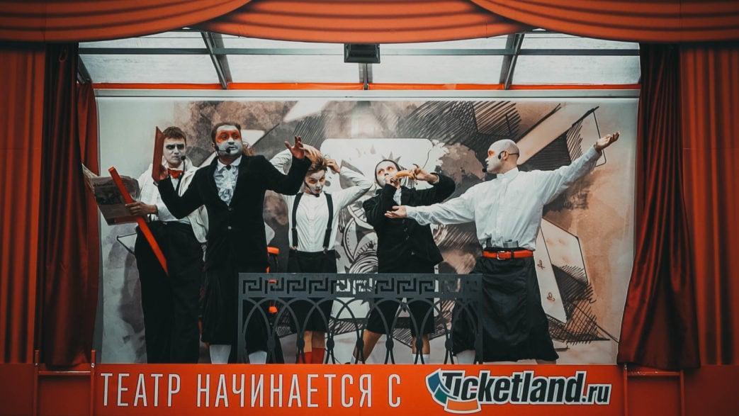 Превью с видеоролика для Ticketland.ru
