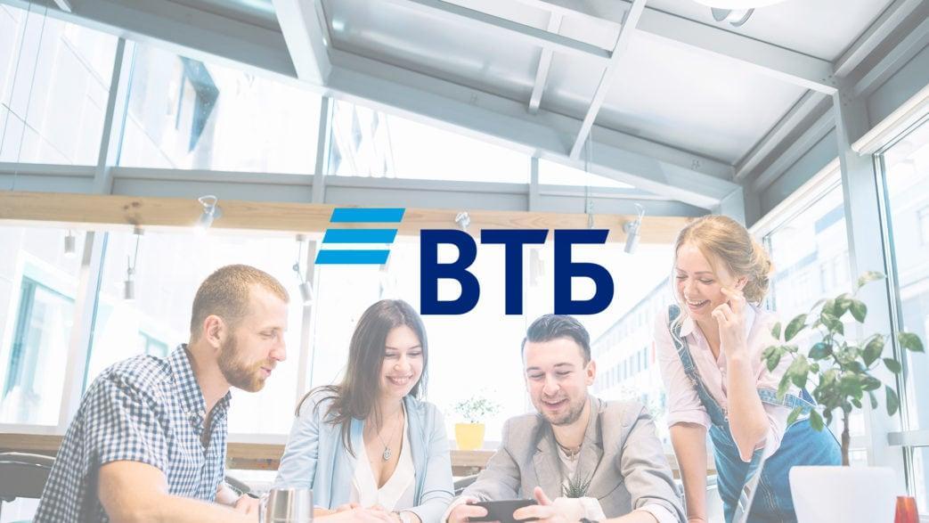 Логотип ВТБ на фоне предпринимателей